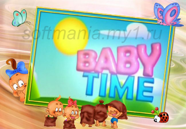 Детское время baby time bridge tv 2009 г pop tvrip